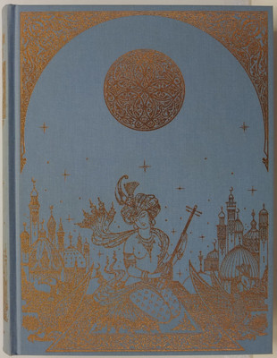 The Arabian Nights - The Book of the Thousand Nights and One Night