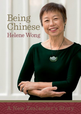 Being Chinese - Helene Wong