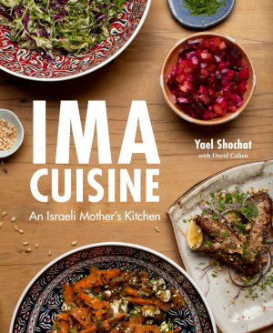 Ima Cuisine - Yael Shocket