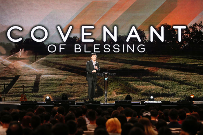 Arise & Build 2016: The Covenant Blessing