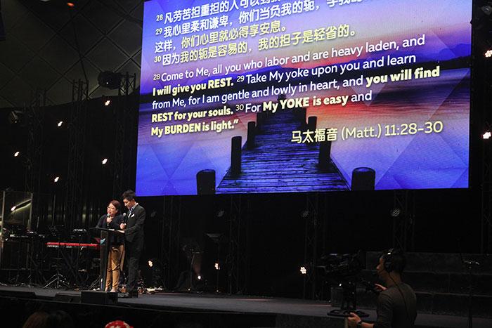 中华领袖复兴研习会2016:耶稣实力的秘诀