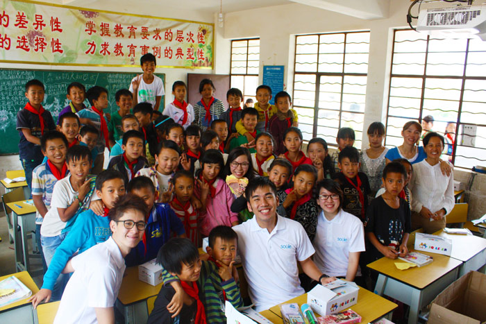 img-Soule-Teaching-The-World-To-Do-Good