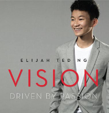 Teen Entrepreneur's First Book