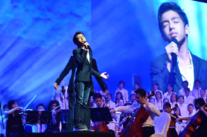 The Boy With The Voice