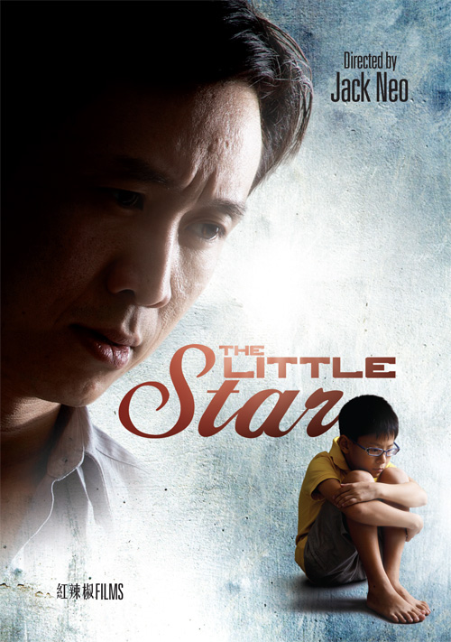 The Little Star Hits The Screens