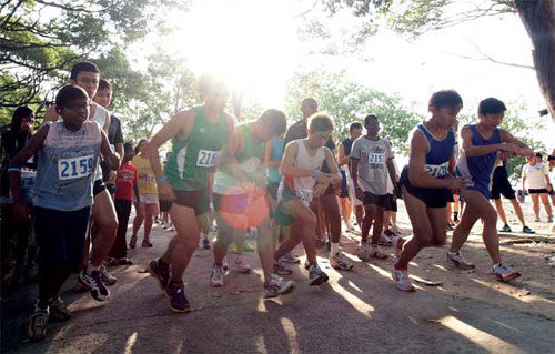Fitness And Fun At The City Run