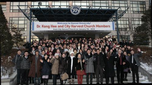 Hansei University: Educating The Whole Person