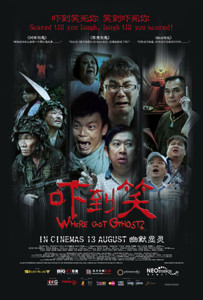Celebrity director Jack Neo takes on horror and comedy