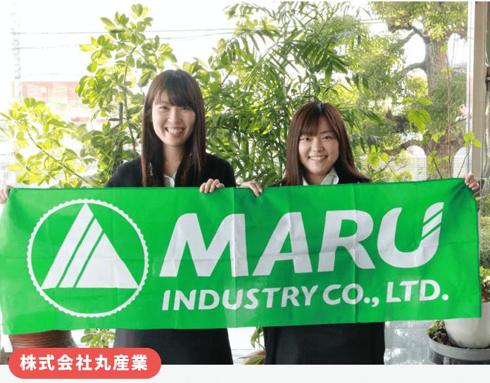 応募から採用決定まで、平均1ヶ月以内のハイスピード! 奈良県の住設建材商社が、1年で8名を採用!