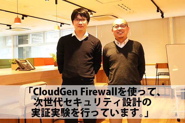 NTTデータ~Barracuda CloudGen Firewall 導入事例