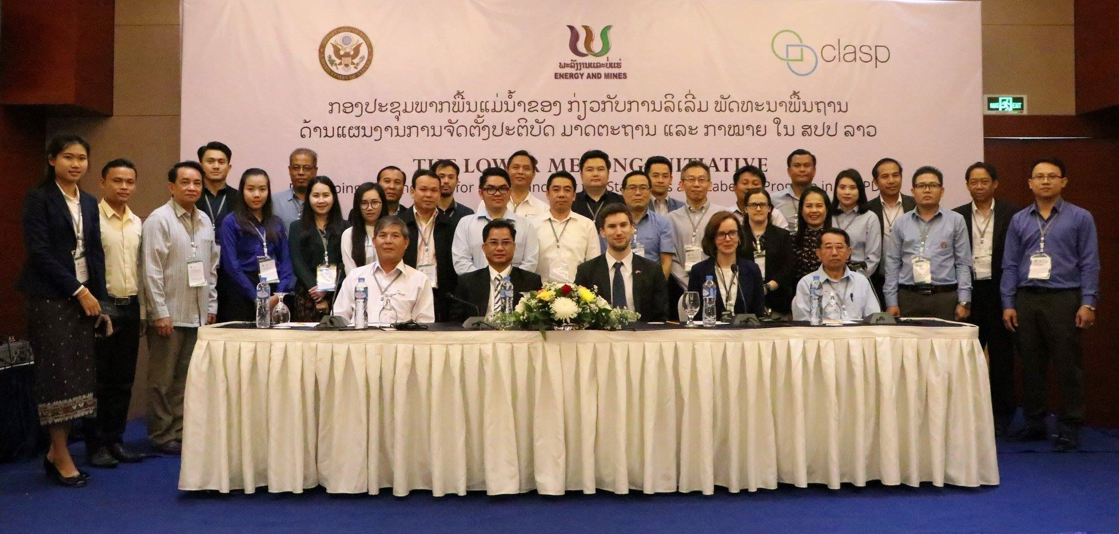 Laos-3.26.19-workshop-group-photo-cropped.jpg#asset:7592