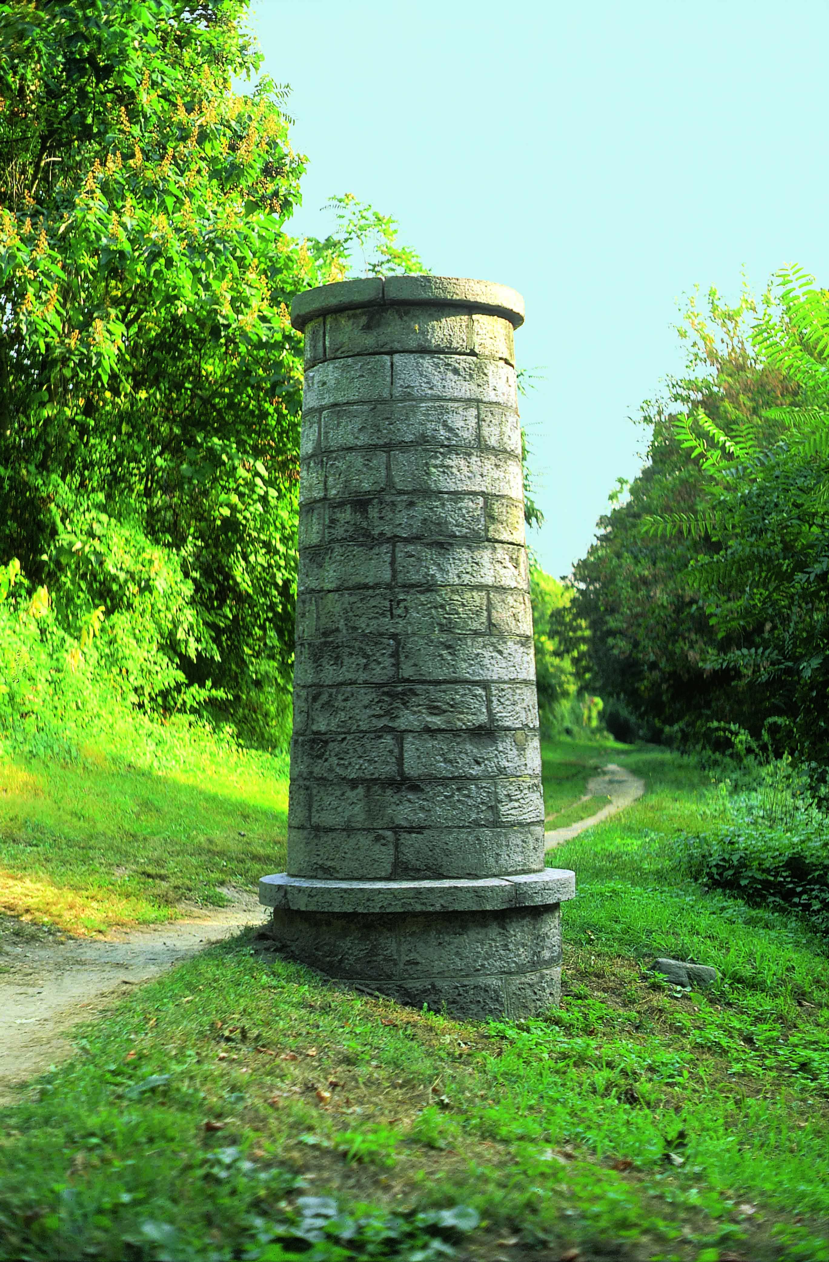 Ventilator on the Old Croton Aqueduct.