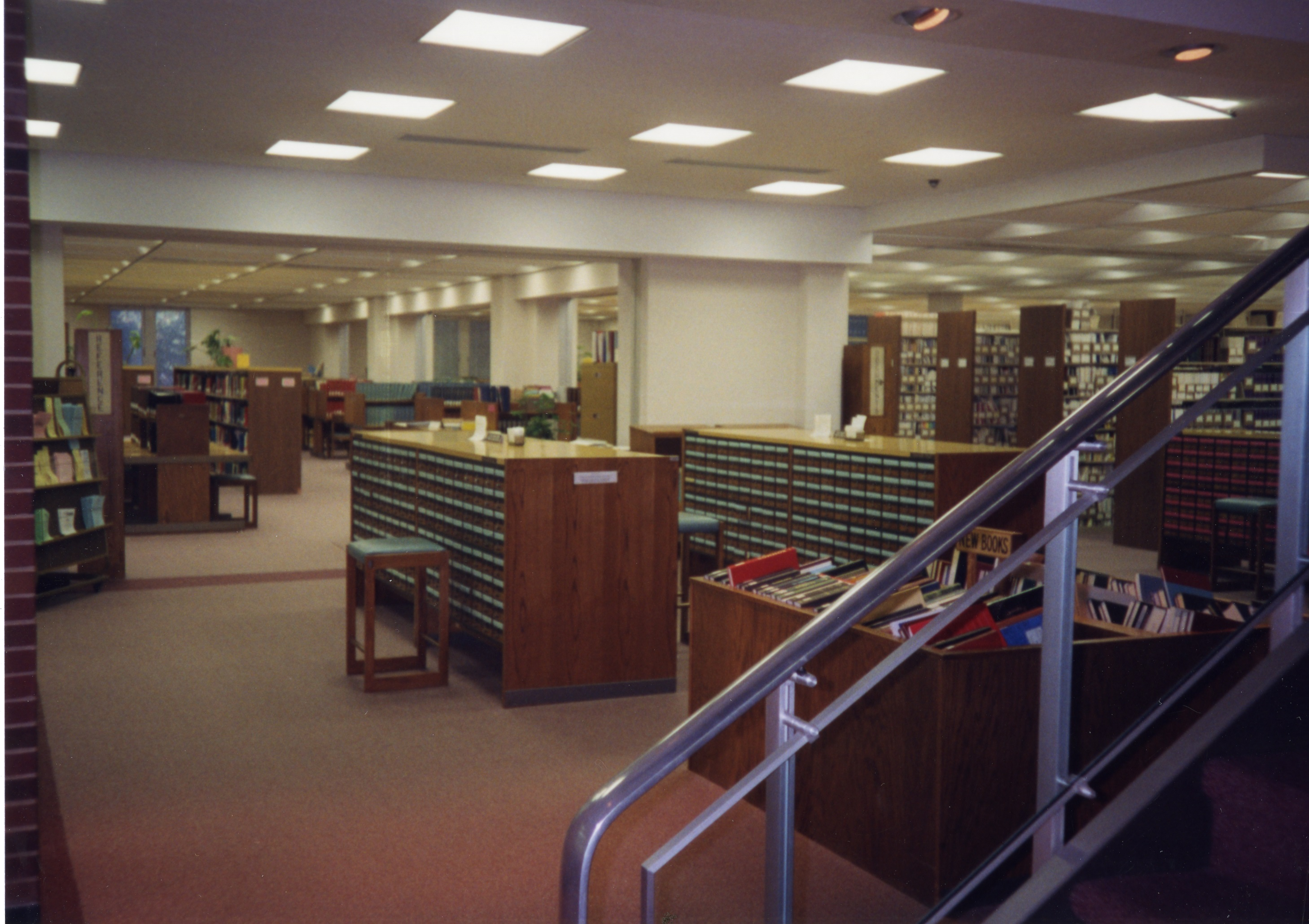 Blackwell Library Interior and Card Catalog, 1994