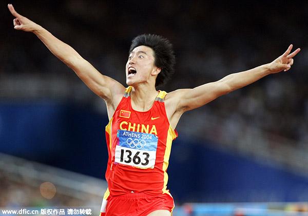 Liu Xiang Celebrates Tying 110 Hurdles World Record