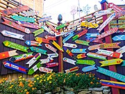 The Multi-Lingual Welcome Sign Mural at Randyland