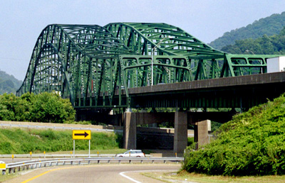 Chuck Yeager Bridge in Charleston, WV. -- Source: N/A