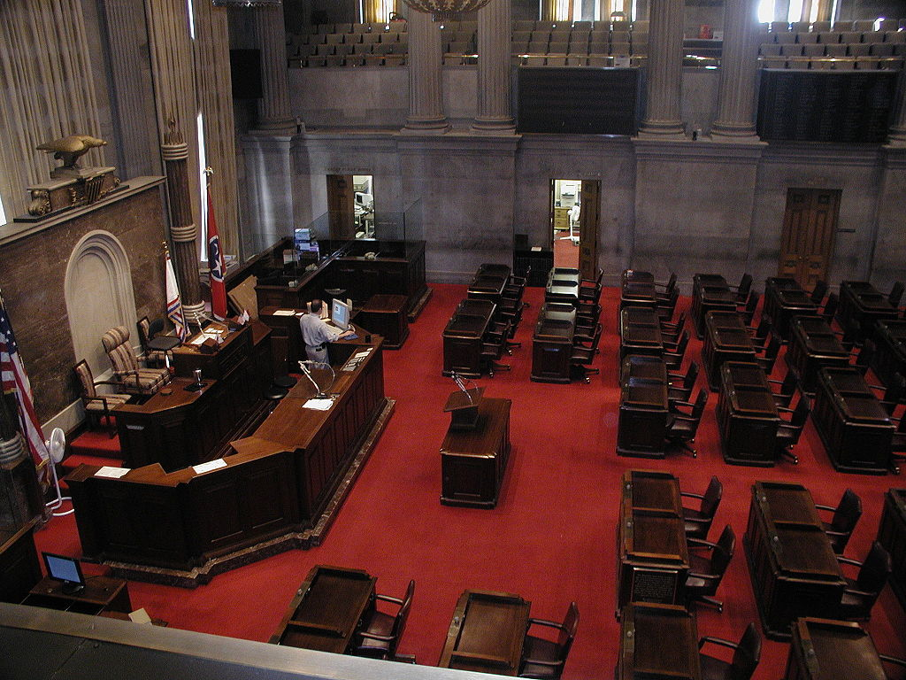 House chamber-guests can watch proceedings from the gallery whenever the state legislature is in session.