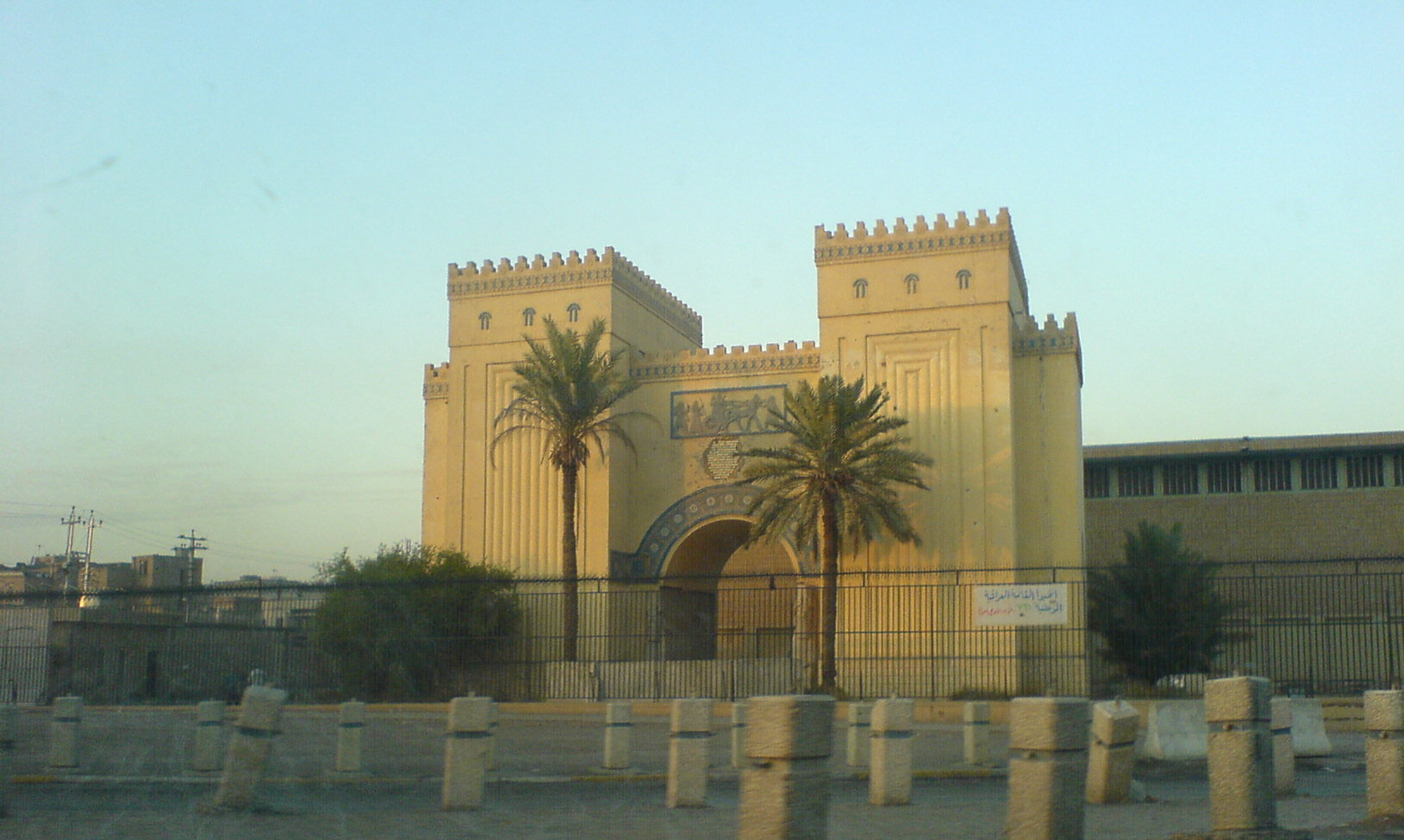 Exterior of the Iraq Museum