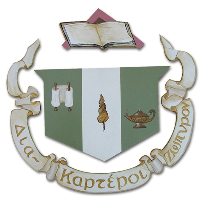 This crest of Delta Zeta that is displayed in the museum. This crest one of the pieces of the foundation of the sorority. Each symbol has a secret and special meaning that only the sisters share.