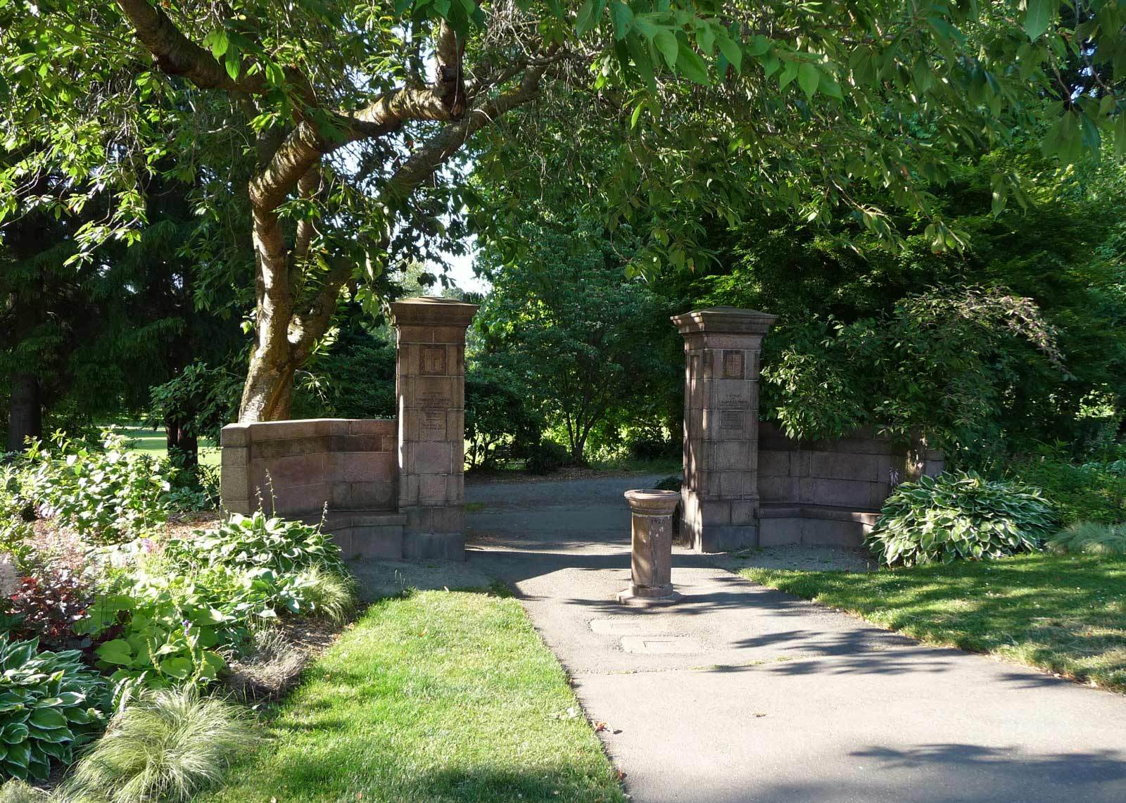 Cowen Park entry plaza