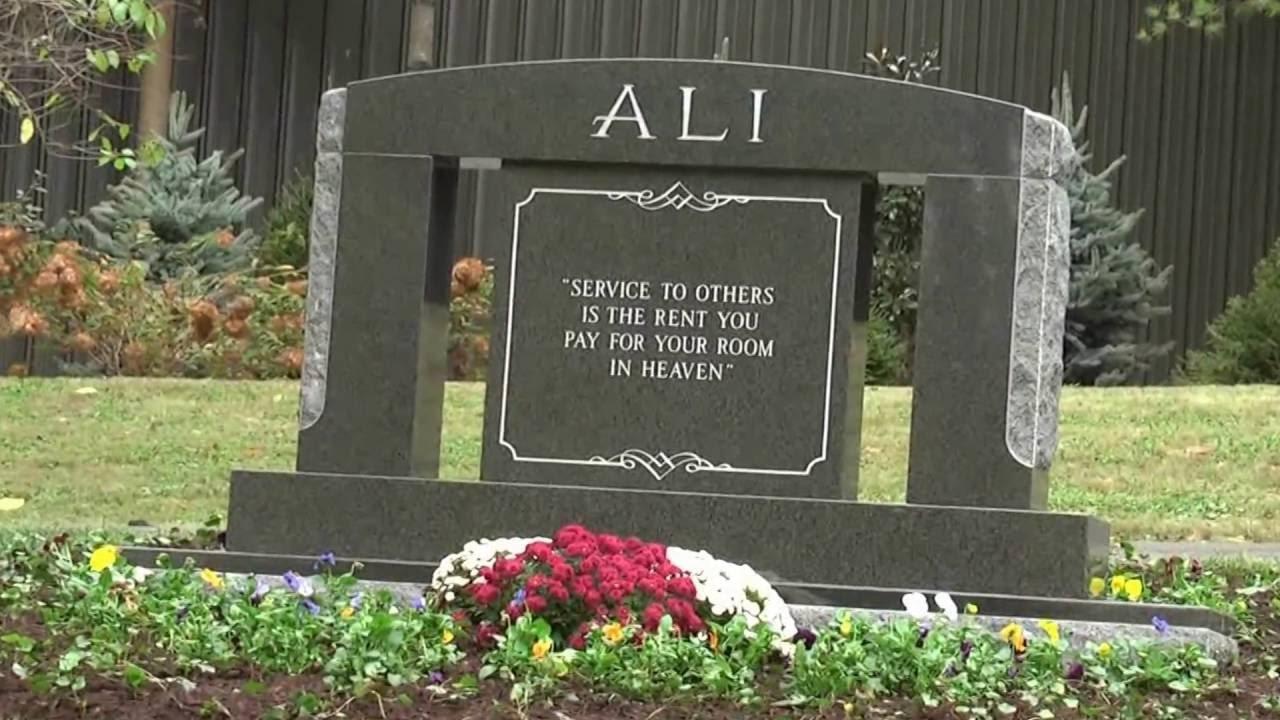 Muhammad Ali grave