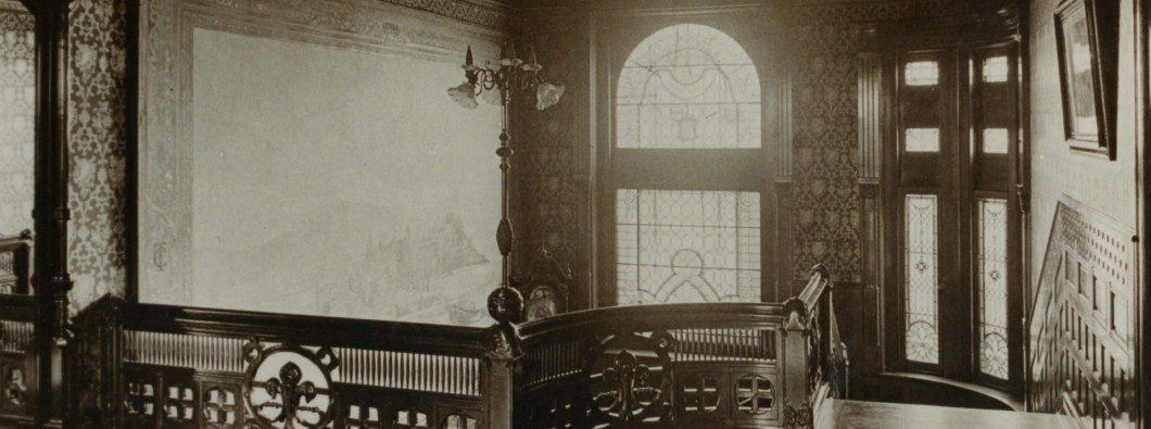 Historic photo of interior (image from official website)
