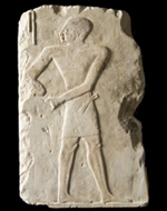 """""""Relief of a Servant"""" from the Mark and Janeth Sponenburgh Gallery"""
