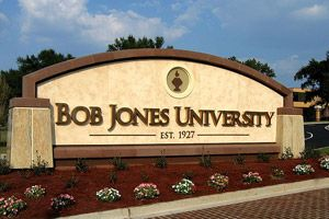 The entrance to campus at Bob Jones University.