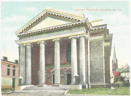 Historic postcard of Temple Adath Israel (image from Old Louisville Historic Neighborhood Association)