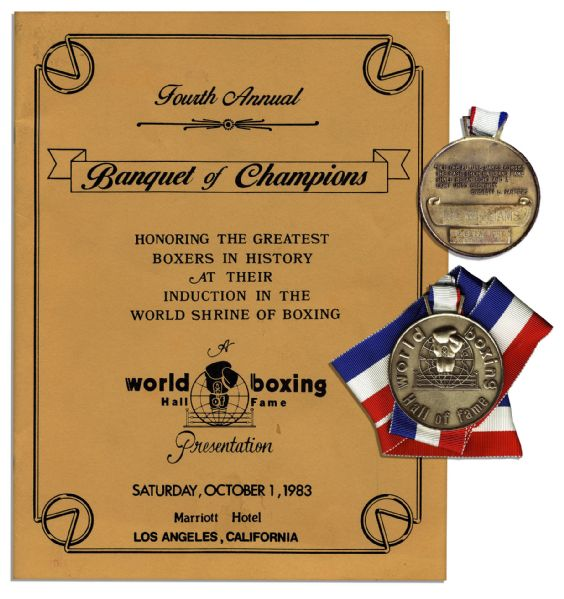 World Boxing Hall of Fame Poster