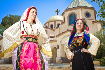 The congregation welcomes all to its annual celebration of Greek culture, featuring food, culture, and traditional Greek folk traditions.