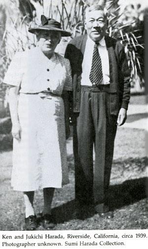 Ken and Jukichi Harada circa 1939