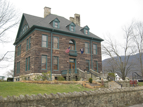 The Southwest Virginia Museum is located high atop Poplar Hill, with mountains all around.