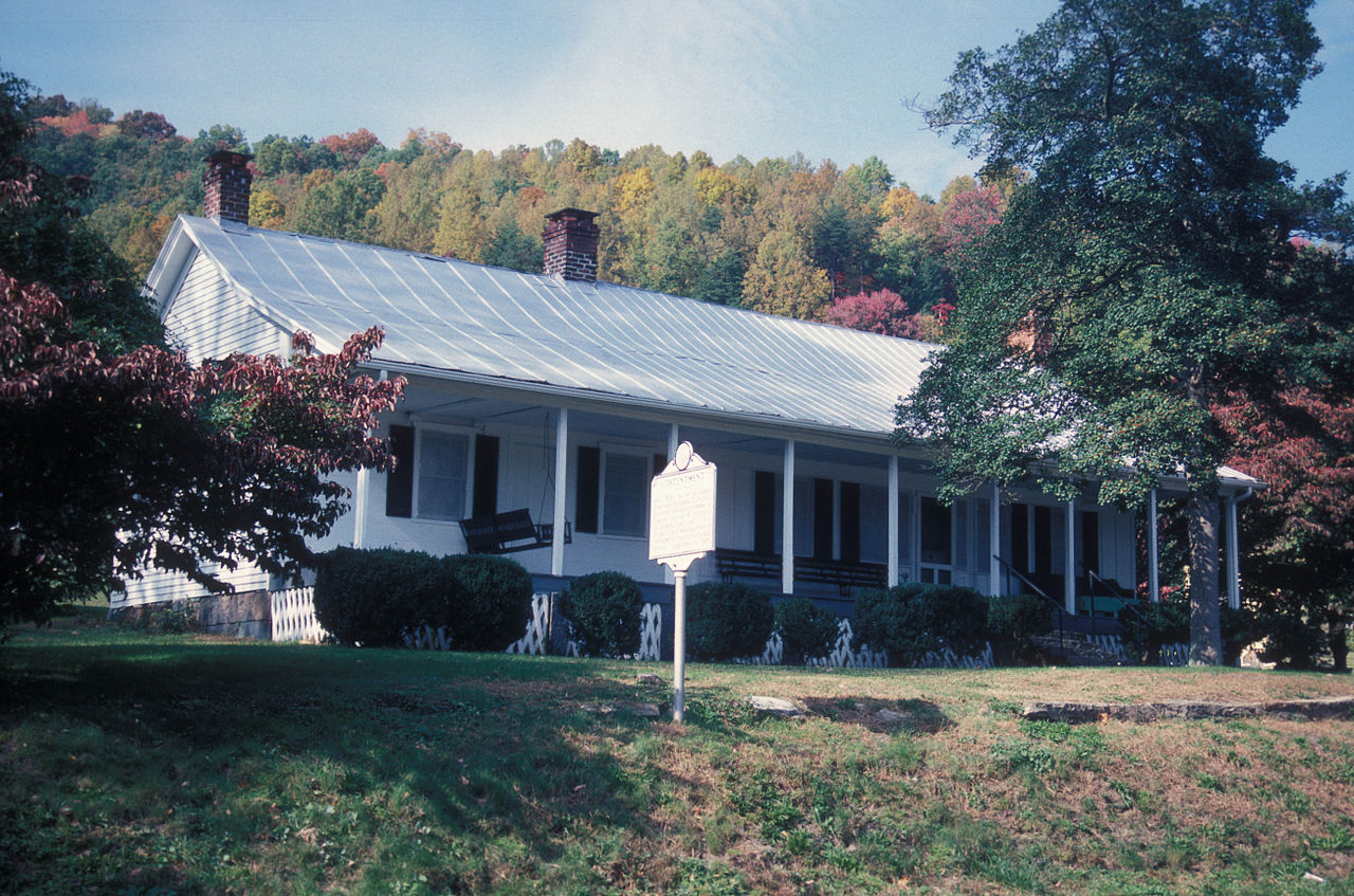 The Contentment House as it appears today. In addition to serving as a museum, it is the headquarters of the Fayette County Historical Society.