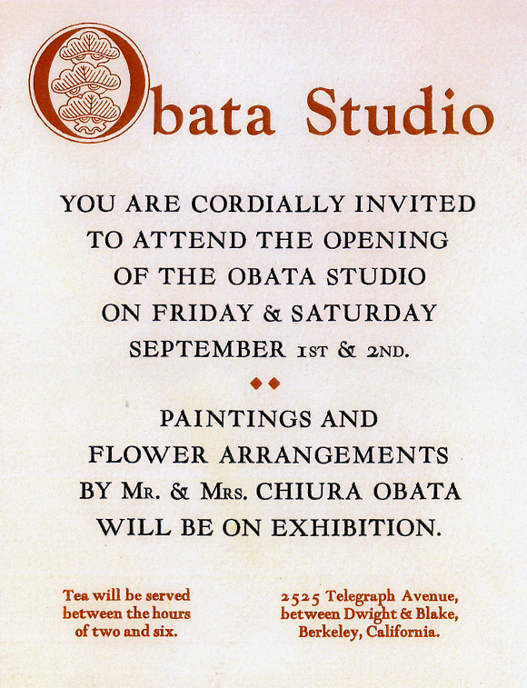 Announcement for the opening of the Obata Studio