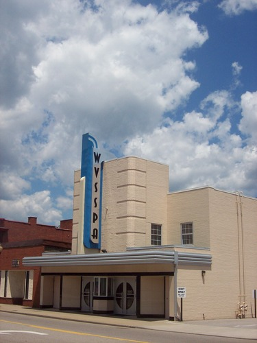 The theater as it appears today