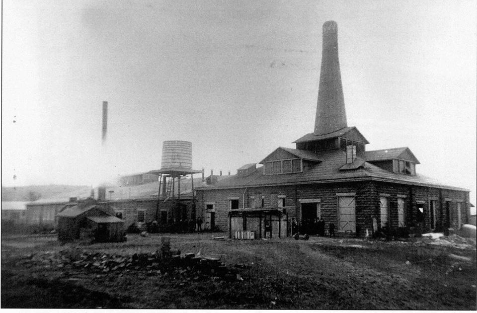 Photo of the Fenton Glass Company.