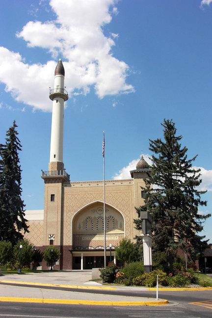 The Helena Civic Center