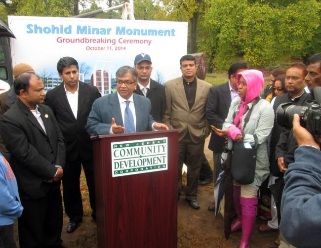 Groundbreaking ceremony in 2014, photo by Ed Rumley of the Paterson Press. Click the link below for Rumley's article on the ceremony.