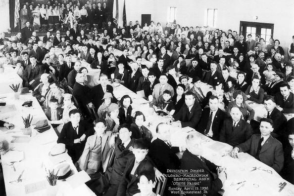 "Gathering at the original Bulgarian Center (""History"")"