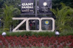 Entrance to the National Zoo