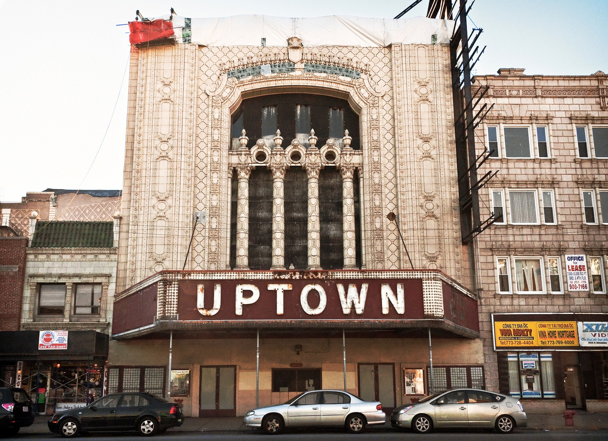 The Uptown Theatre today. Notice that the towers have been removed for safety and preservation.