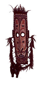 This is one of many African masks in the museum's collection.