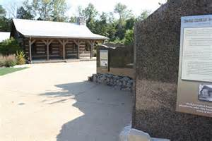Memorial Park grounds