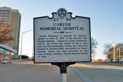 Marker to Carver Memorial Hospital