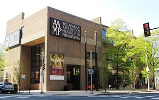 The museum offers different exhibits quarterly, so it is constantly changing.