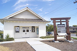 Castroville Japanese Language School