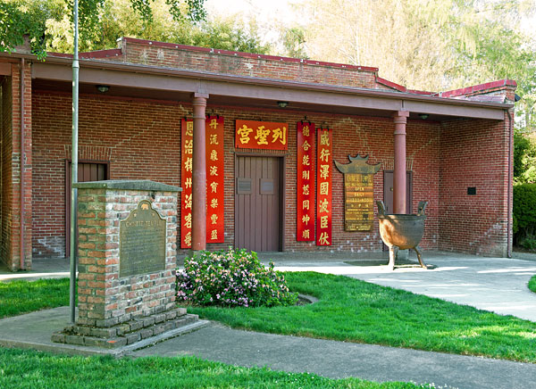 The Oroville Chinese Temple and museum