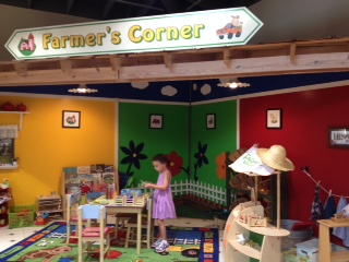 The Farm Center play area gives the park's youngest visitors opportunities to learn more about farm life in North Carolina.