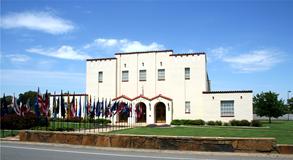 Arkansas National Guard Museum  (Photo courtesy of the Arkansas National Guard Museum)